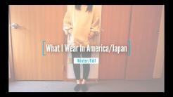 American vs Japanese Fashion